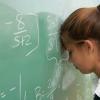 My Child Hates Math