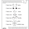 Free Printable: Toddler Learning Game 'I Have'
