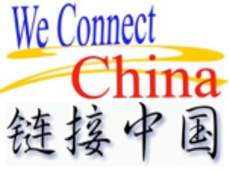 Chinese Immersion Class